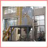 Constructeur centrifuge à grande vitesse de machine de séchage par atomisation
