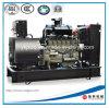 La meilleure qualité ! 250kw/312.5kVA Diesel Genset par Deutz Engine