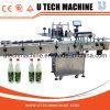 Máquina de etiquetado de la botella de agua del petróleo del vino (MPC-DS)