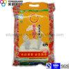 Paquet en plastique à base de riz personnalisé