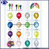 上12の丸型の真珠の乳液の気球のヘリウムの気球