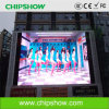 Pared ultra brillante al aire libre del vídeo de Chipshow P16 LED