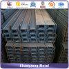 Ss400 структурных горячей перекатываться U канала стали (CZ-C28)