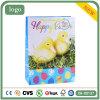 Bolsa de papel revestida del regalo del pequeño arte amarillo del pato de Pascua