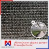 厚さ1.2mmのアルミニウムカーテンの気候の陰のネット