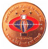 Copper Star Challenge Coin