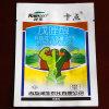 良質Pesticide Bag Three Side Seal Bag Tebuconazole Bags