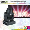 HMI 575W Moving Head Spot Light (GBR-6009)