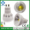 5W GU10 220V 360 Lumen COB LED Decorative Spot Light
