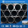 Горячая продавая низкоуглеродистая стальная труба