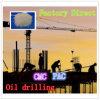 Polvo aditivo químico de la celulosa carboximetil CMC/PAC de sodio