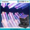 최고 광속 25X15W RGBW 이동하는 헤드 LED DJ는 단계 빛을 때린다