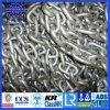 Chaîne de tige de goujon de la Chine avec CCS/ABS/Lr/Nk/Dnv