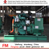 50kw/62,5 kVA Groupe électrogène diesel de haute qualité