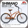 Nexus3 Speed ​​Beach Cruiser Bike (ARS-2684S-2)