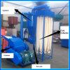 粒餌の粉のハンマー・クラッシャー機械