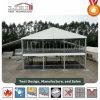 [15إكس10م] [دووبل دكر] خيمة 2 طابق بنية خيمة لأنّ حادث
