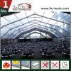 Шатёр согласия 5000 людей большое, большой шатер для празднества нот