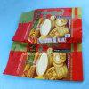 Напечатанные мешки еды упаковки еды пластичные алюминиевые составные