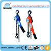 Shuang Ge marca HSH-D nuevo bloque de la cadena de la mano de elevación