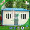 Qualitäts-beständiges temporäres Gebäude