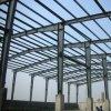 강철 구조물 상업적인 건물