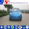 ISOの証明書が付いている小さく安い低速電気自動車