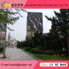 L'alta gradazione di grigio, rinfresca, alta luminosità, lo schermo di pubblicità esterna, P16mm
