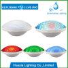 LEDの水中プールライトプラスチックPAR56 (HX-P56-SMD2835-252PC)