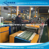 Laminated Film Three Side Seal Bag Making Machine