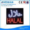 Muestra brillante cuadrada de Hidly alta Halal LED
