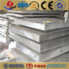 6063 6061 изготовление листа T4 T6 T651 алюминиевое/алюминиевый лист