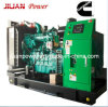 200kVA Silent Cummins Power Genset