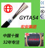 Anti-Formiga de 36 núcleos e cabo de fibra óptica ao ar livre anti-roedores