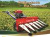 Potência Reaper Binder Mini Harvester para Rice e Wheat Width 80cm 150cm