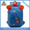 New Design Cartoon Blue Children 600d Polyester Smiggle Kids School Bag