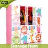 خزانة تصميم حجرة منظم أثاث غرفة نوم الاطفال من البلاستيك