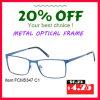 Het populairste Klassieke Mannetje van het Frame van het Metaal Optische