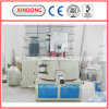 Plastic/PVC MixerまたはMixing Machine/PVC High Speed/Compounding/Heating/Cooling Mixer (SRLZ)