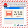 Пэт типа реклама марки светоотражающие покрытия материала для рекламных знаков предупреждения (TM3100)