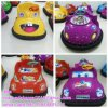 24V Enhanced Animal Design Battery Bumper Cars/Mini Bumper Car para Kids para Shopping Mall