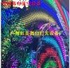 P18см RGB видение шторки
