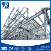 Стальные конструкции склад структурных Фокусировочные рамки