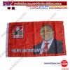 Индивидуальные проекты стран выборов флаг для оптовых Сделано в Китае (C1123)