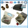 Предоплащенный франтовской тип счетчика воды (Dn15-25mm)