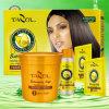 Новейший комплект Relaxer Silksoft волос/ дерева ши извлекает Rebonding крем для волос/дома использовать крем для выпрямления волос