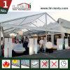 300の人のイベントのテント
