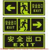 Подгонянные алюминиевые знаки уличного движения Signages Acrylic СИД светлые дирекционные