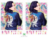 Calor Transfer Offset Printing para Jeans Jacket de Women