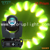 Argile Paky 200 5r Beam Stage Lighting